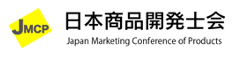日本商品開発士会